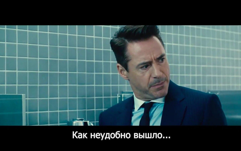 скачать фильм судья русский фильм