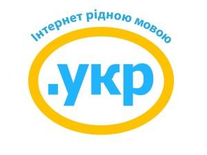 domain-ukr