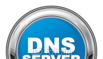 Бесплатные публичные DNS серверы
