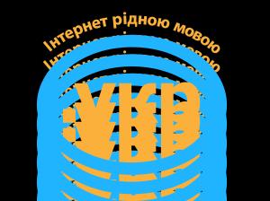 logo_blackbg
