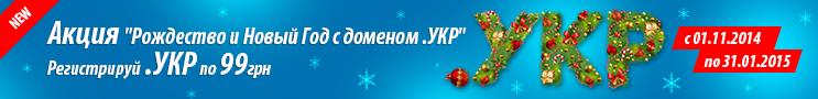 banner_Rojestvo_743x90