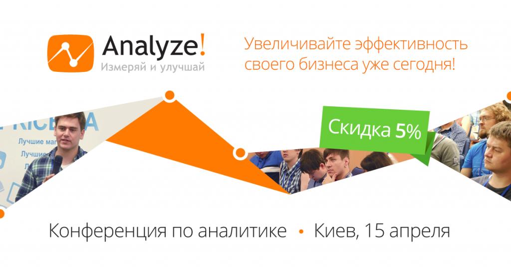 1200x628_2_skidka