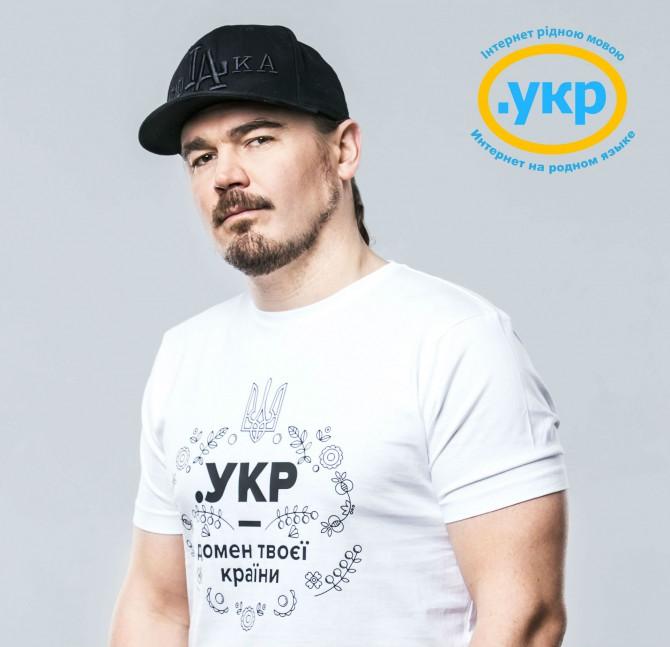 Украинские артисты продолжают участие в проекте .УКР