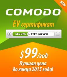 banner_Comodo_SSL_230_263_02