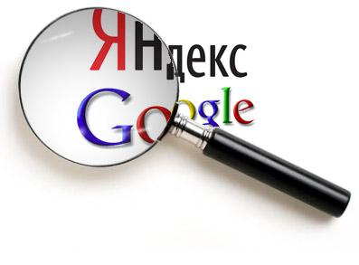 Какие факторы влияют на скорость индексации сайта