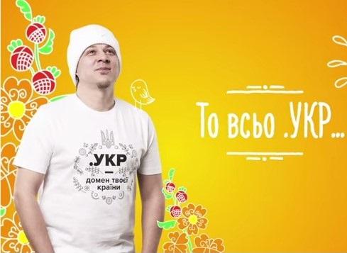 """Видеокомикс """"Обирай .УКР"""" с ТНМК в главной роли"""