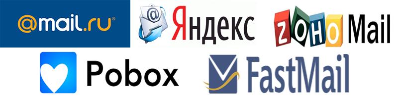 mails2