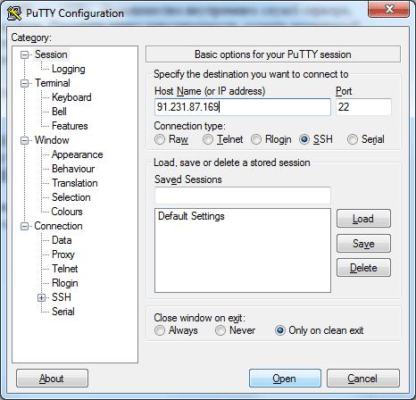 Как удалить папку logs с хостинга рейтинг хостингов с клиентами