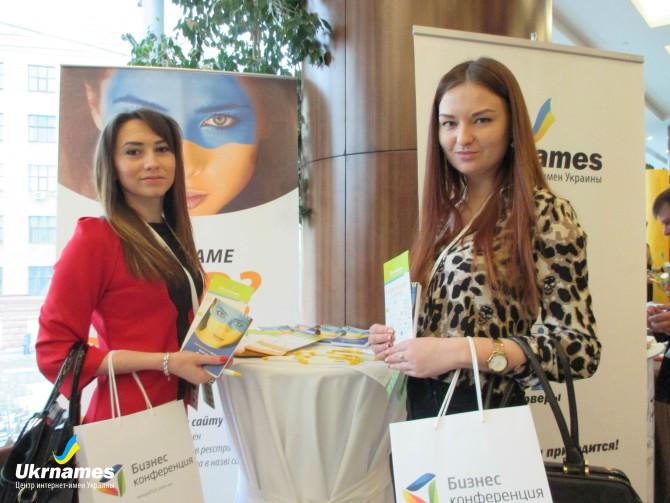 В Харькове состоялась конференция «Менеджмент, маркетинг, продажи 2015»