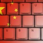 Verisign о буме китайских регистраций