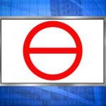 Рассматривается закон, согласно которому закрывать сайты будут без суда