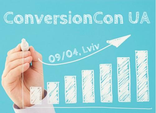 9 апреля во Львове состоится ConversionCon UA