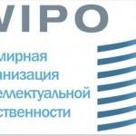 Опубликована статистика UDRP-дел за 2015 год: Hugo Boss лидирует по количеству поданных жалоб
