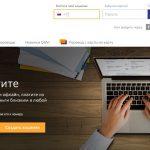 Роскомнадзор добавил QIWI в реестр запрещенных сайтов