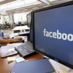 Facebook работает над созданием нового сервиса?