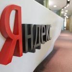 «Яндекс» не готов оценивать легальность каждой ссылки