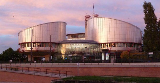 Евросуд создал интернет-сервис для доступа к рассмотрению дел