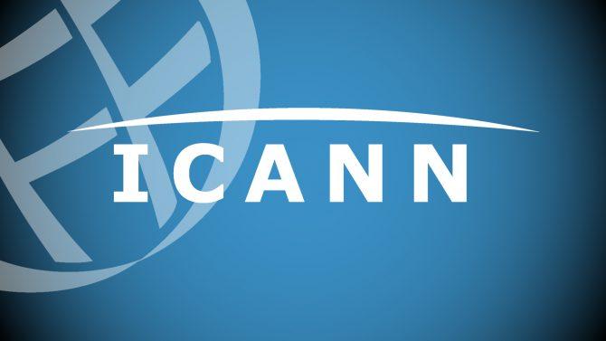 """ICANN заботится о """"криптографической гигиене"""" и меняет ключи шифрования"""