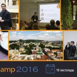 Во Львове пройдет конференция по интернет-маркетингу Lviv iCamp2016
