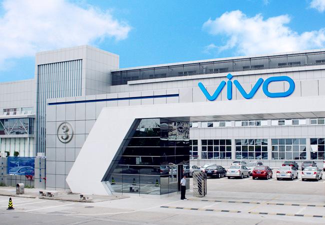 Продажа vivo.com стала самой крупной в этом году