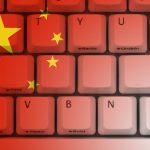 Следом за доменами .club, .vip и .xyz китайское одобрение получили еще .shop и .site