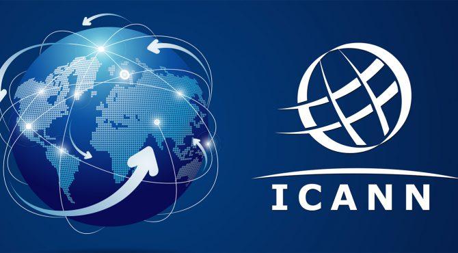 ICANN разорвала последнюю формальную связь с США