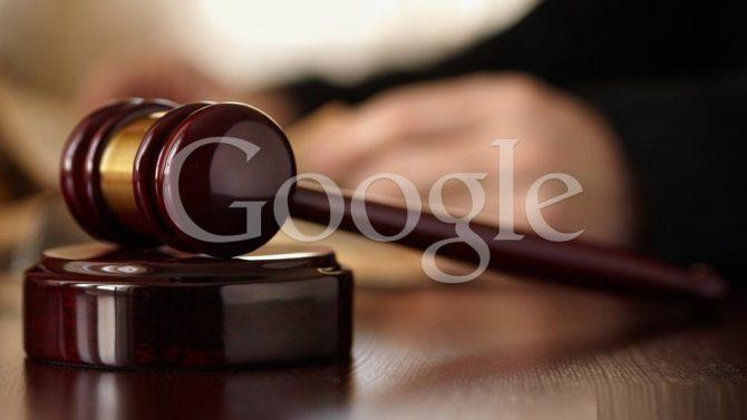Теперь Google обязан передавать властям США переписку с зарубежных серверов