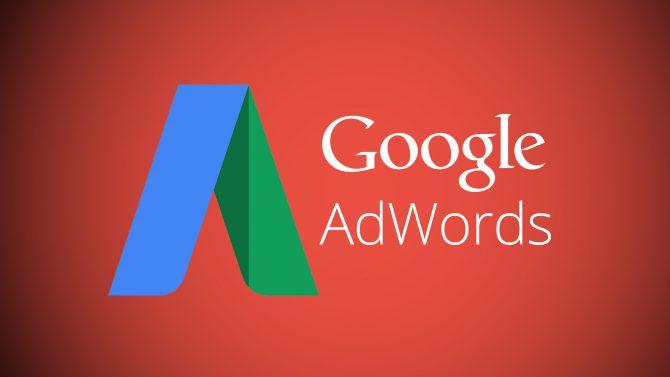 Google AdWords тестирует добавление объявлений в аккаунты