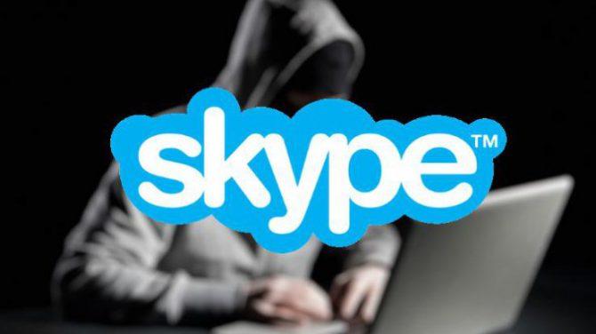 Что делать в случае подозрительной рассылки контактам в Skype