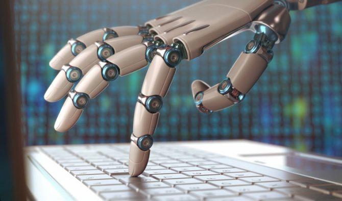 Технологические домены современности