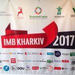 IMB Kharkiv 2017: фотоотчет и впечатления