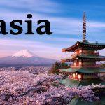 Домен .asia расширяет границы