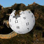 В Китае планируют создать собственную версию «Википедии»