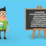 Ответы на главные вопросы при выборе SSL сертификата