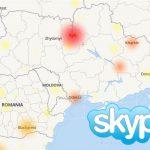 Масштабный сбой в работе Skype