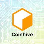 Майнер Coinhive работает даже после закрытия браузера