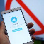 Что нельзя писать в Telegram