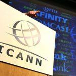 Новое решение ICANN