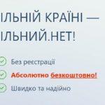 За VPN-сервисом скрывается майнер криптовалюты для Android