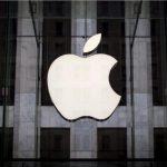 Apple отказалась от строительства датацентра за 1 млрд долларов в Ирландии