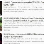Facebook будет бороться с кликбейтом в русскоязычной ленте