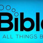 Нетерпимые правила домена .BIBLE