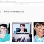 Видеоновости на нашей странице Instagram