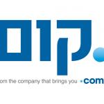 Verisign запускает клон домена .COM на иврите – קום.