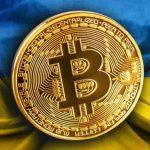 Минэкономразвития инициирует легализацию криптовалют в Украине