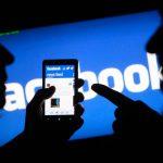 Взлом Facebook: доступ к аккаунтам продают на черном рынке