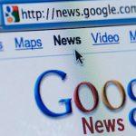 Google News может прекратить работу в Европе