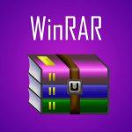 В WinRAR была уязвимость в течение 19 лет