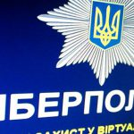 Киберполиция Украины создала генератор надежных паролей