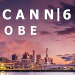 Неделя подготовки к ICANN64